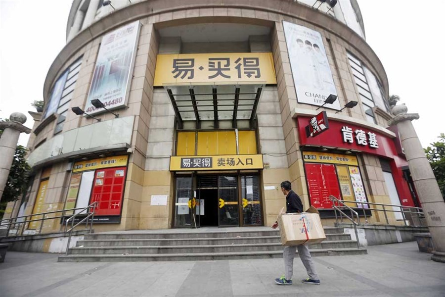 E-Mart closes shop in China