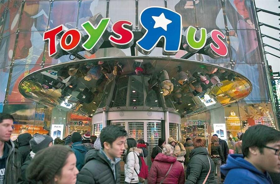 Toy retailer to shut 180 stores in US