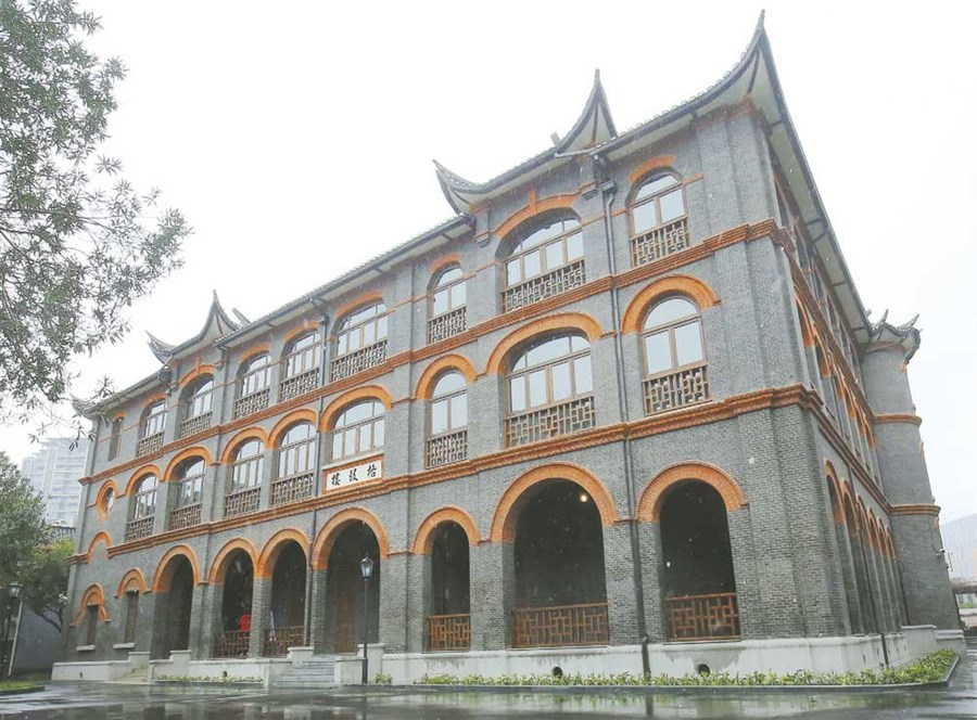 Renovation to restore use of uni building