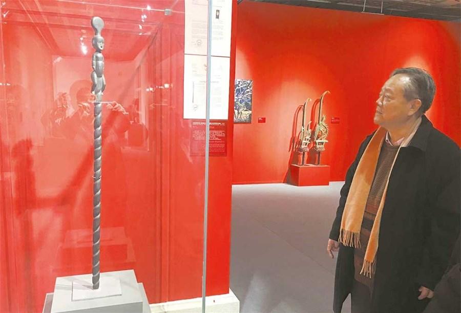 Mandela mace on exhibit here