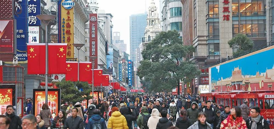 More than 4m tourists hit city over holiday