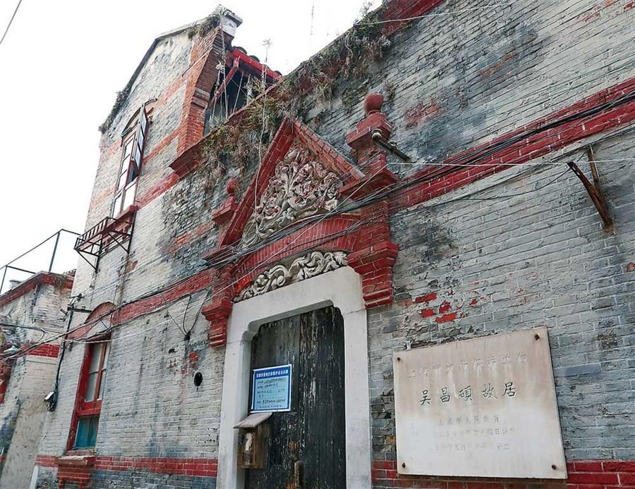 Move to preserve old Jing'an neighborhood