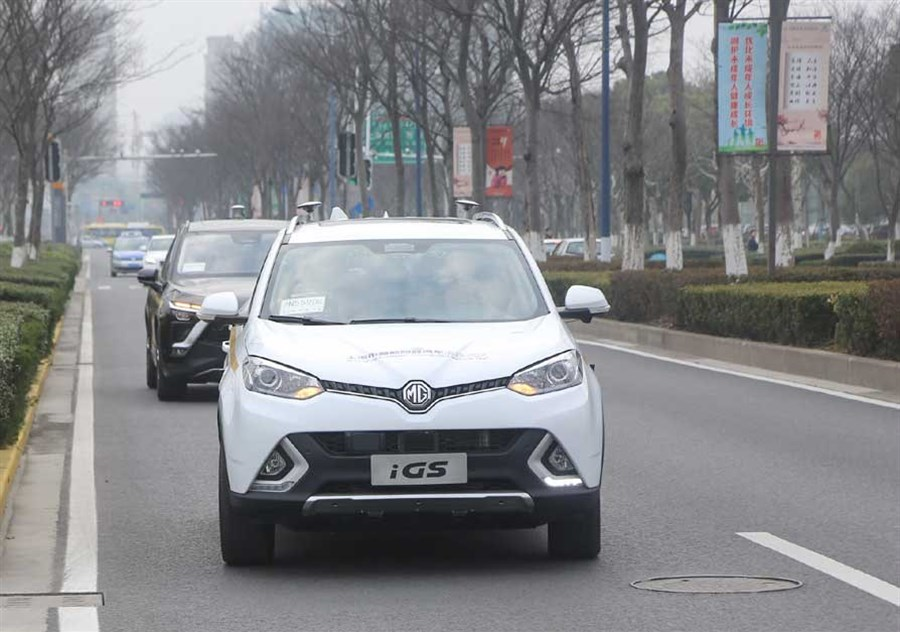 Shanghai issues first road testing licenses to smart car makers