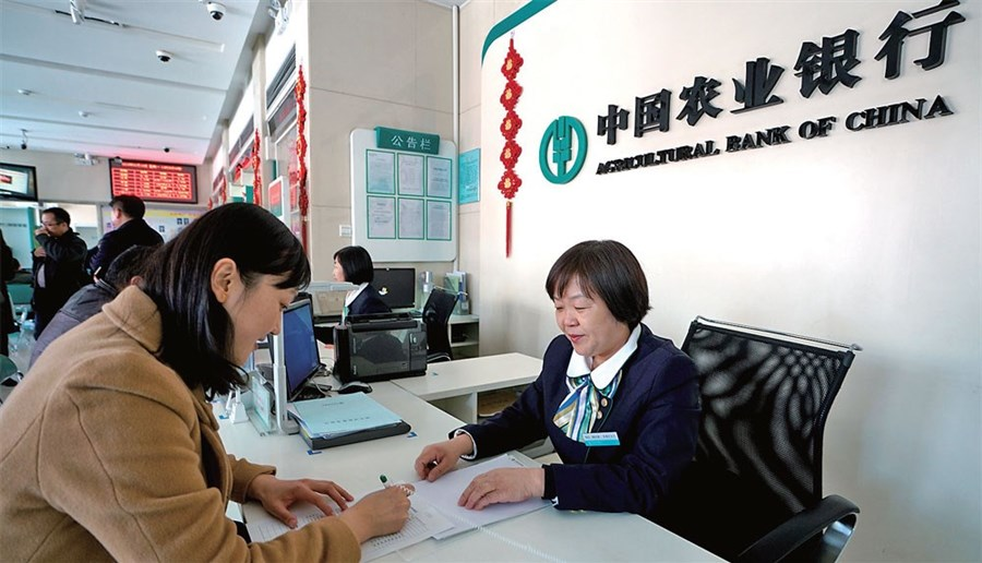 Bank opens branch in Xiongan