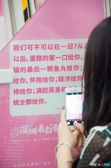 shenzhen single parents A survey by the shenzhen official news portal sznewscom found 35 per cent of the 1,348 respondents feared the centre would encourage parents to abandon unwanted babies, while 17 per cent opposed it the shelter will have an incubator, cribs, a ventilator and other life-support equipment it will be near shenzhen's welfare centre, which has.