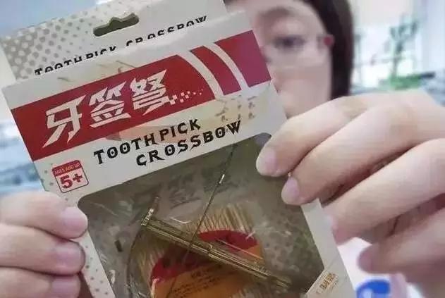(Shanghai Daily)