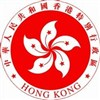 NPC decides on nominating committee for HKSAR chief executive selection