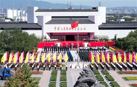 A commemoration marking the 69th anniversary of the victory of the Chinese People's War of Resistance Against Japanese Aggression, is held at the Museum of the War of Chinese People's Resistance Aganist Japanese Aggression, in Beijing, capital of China, September 3, 2014. --Xinhua