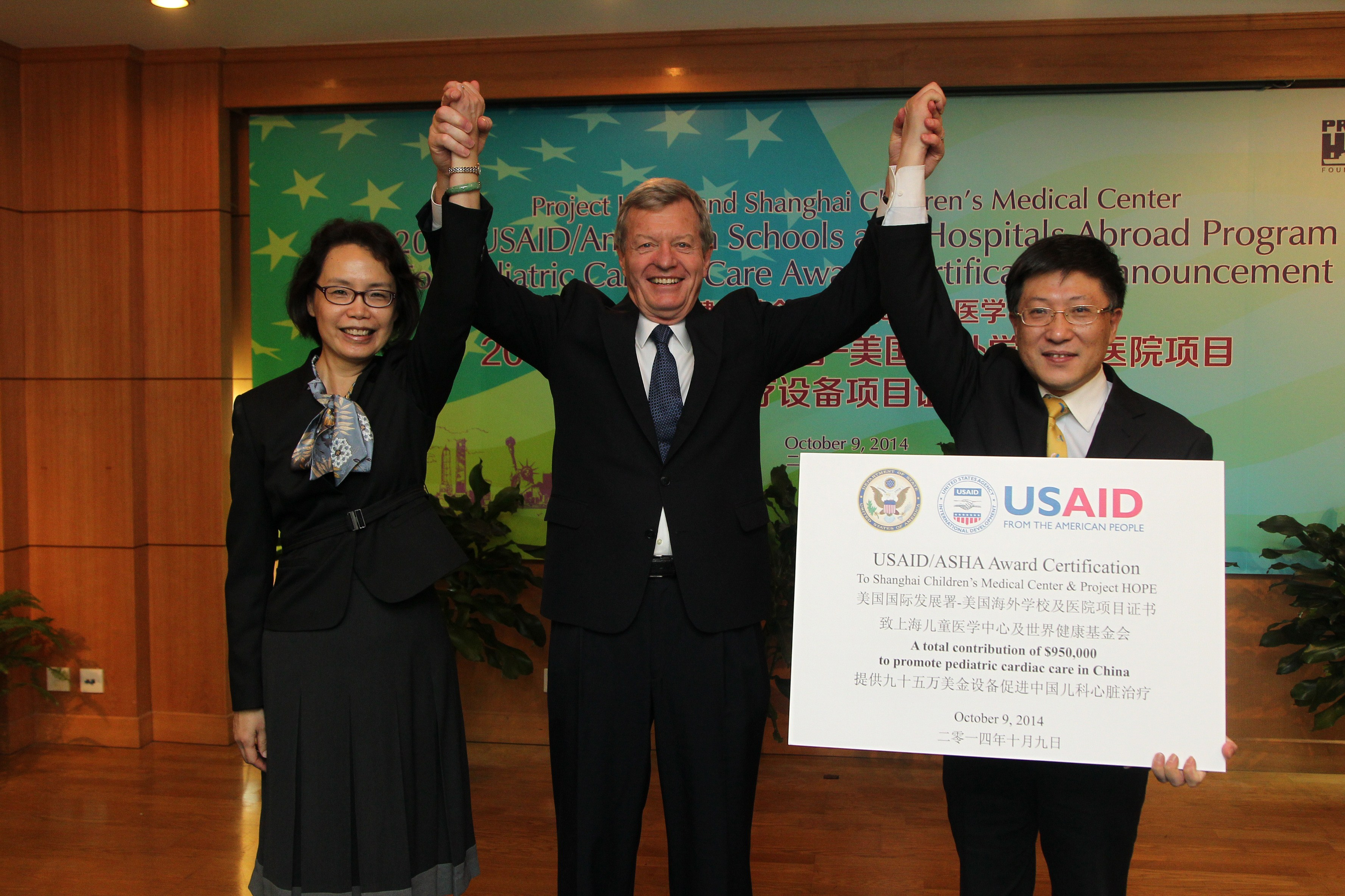 United States Ambassador to China Max Baucus (center) poses with Lily Hsu, program director of Project HOPE and Jiang Zhongyi, director of the Shanghai Children's Medical Center, yesterday after Baucus presented a USAID donation of US$950,000 for pediatric cardiac care. — Dong Jun