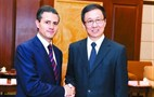 Han Zheng holds reception for Mexican president