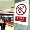 Beijing passes bill to ban smoking in all indoor public places