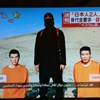 Japan says latest IS hostage video 'likely authentic'