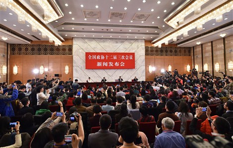 Photo taken on March 2, 2015 shows the scene of a press conference on the third session of the 12th Chinese People's Political Consultative Conference (CPPCC) National Committee in Beijing, capital of China. The third session of the 12th National Committee of CPPCC, the national advisory body, is scheduled to open in Beijing on March 3.