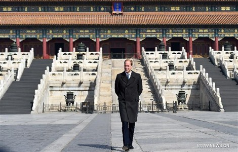 Britain's Prince William visits the Imperial Palace, or the Forbidden City, in Beijing, capital of China, March 2, 2015. Prince William arrived in Beijing on Sunday evening for his first-ever visit to China.