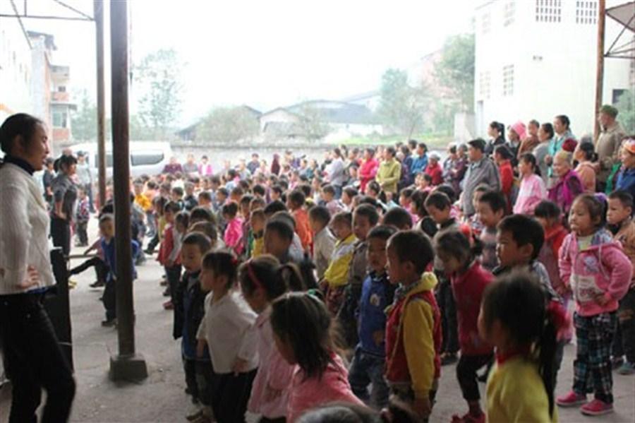 Program aims to educate rural teachers