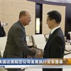 Han Zheng meets with Delta Air Lines CEO