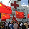 China's naval hospital ship arrives in Barbados for service, visit