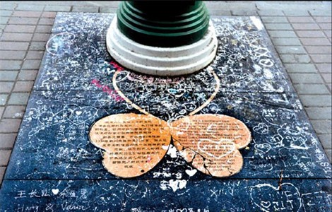 Messages scribbled by lovebirds are seen around the mailbox on Tian'ai Road. To get the scribbling under control, Hongkou District government is setting up a designated wall for the graffiti.