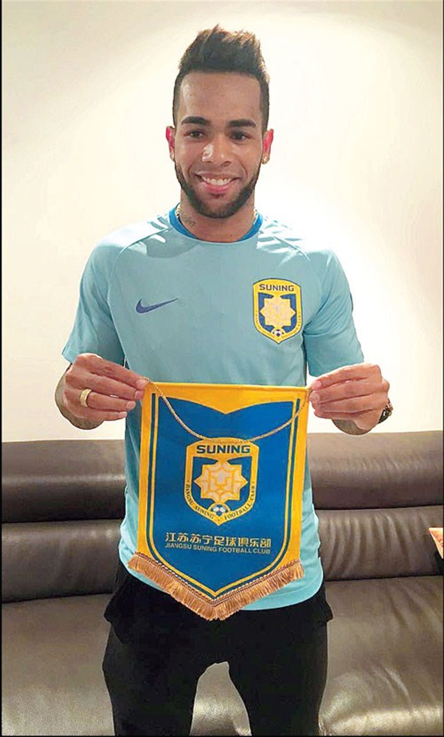 Another record transfer as Jiangsu shells out US$56m for Teixeira