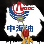 CNOOC's income falls
