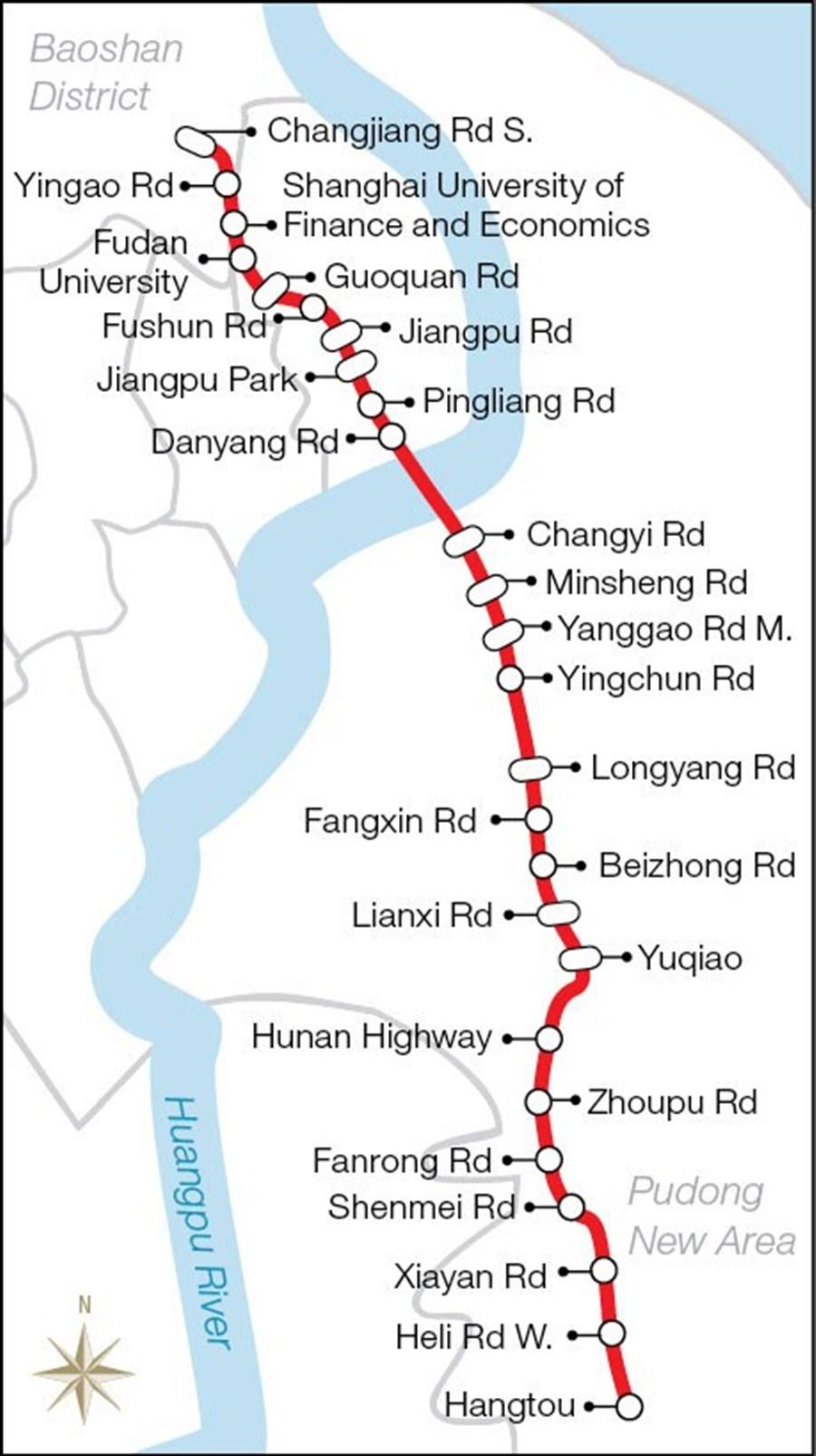 Metro Auto Sales >> Subway Line 18 breaks ground | Shanghai Daily
