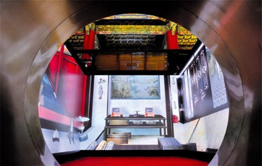 Forbidden Citytransfigured