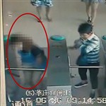 Foreigner caught ducking Metro fare in Shanghai