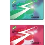 Transport cards to link nationwide