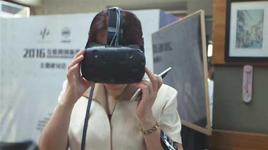 Reality goes virtual amid new technology