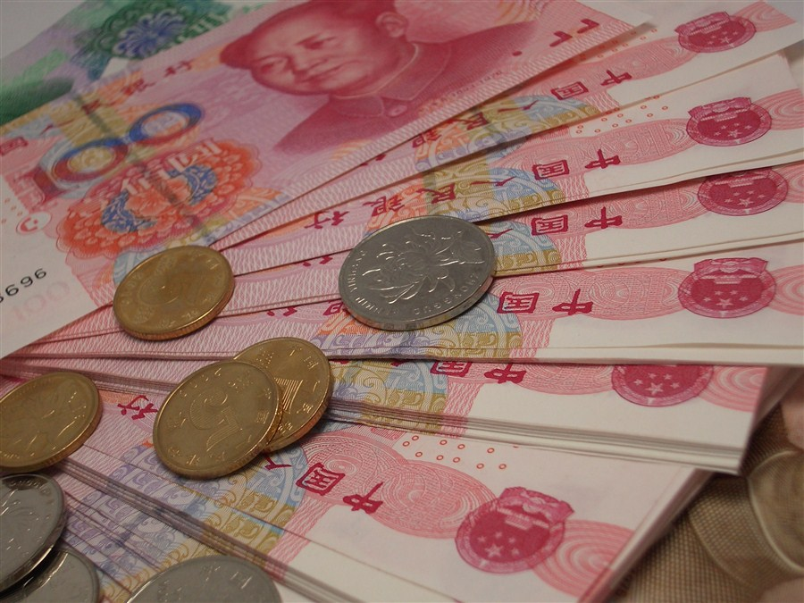 Central bank injects 10b yuan into market   Shanghai Daily