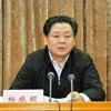 CPC expels former E. China official