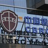 CBRC plans harsh curbs on banks