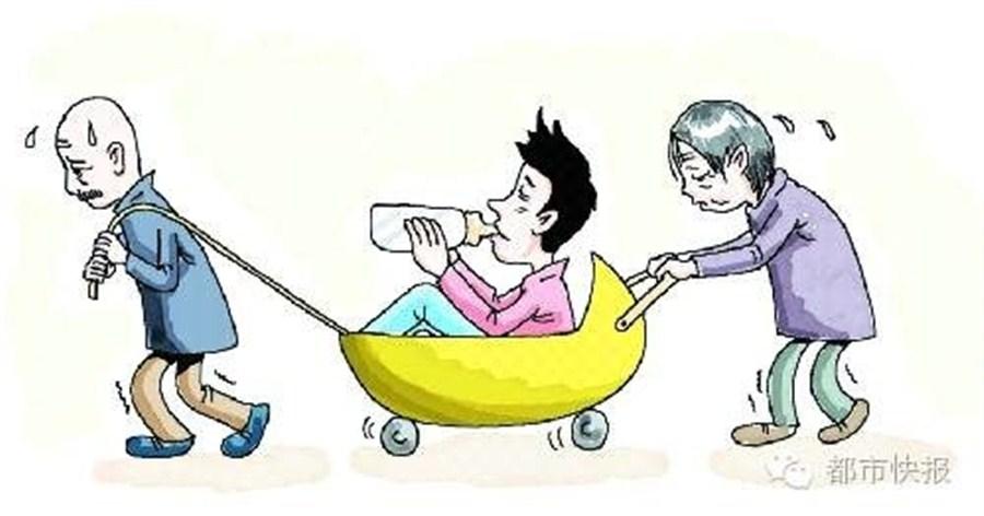 declamation about parents