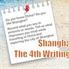 Shanghai Library hosts writing, photography contest