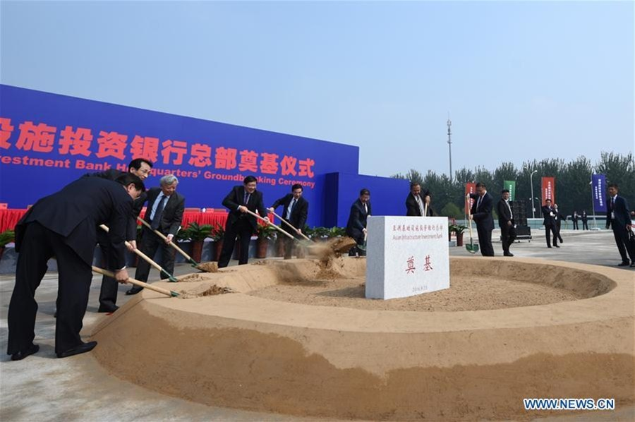 Groundbreaking ceremony for permanent HQ of AIIB held in ...