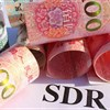 The yuan stable ahead of its inclusion into SDR