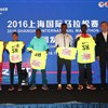 Countdown to Shanghai Marathon
