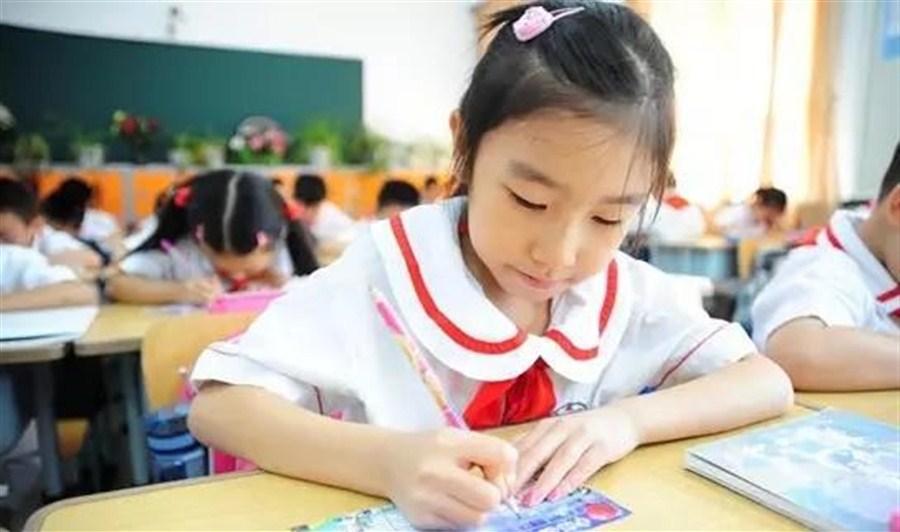china bans for