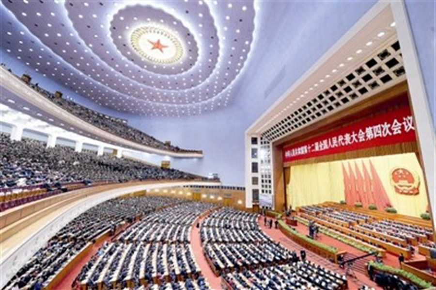 Image result for The 19th National Congress of the Communist Party of China