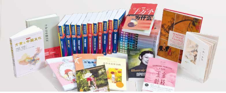 The Shanghai Translation Grants, which were created to encourage more and better translations of Chinese books, recently announced this year's five winners — two books in English, one in Vietnamese, one in Serbian and one in Japanese.