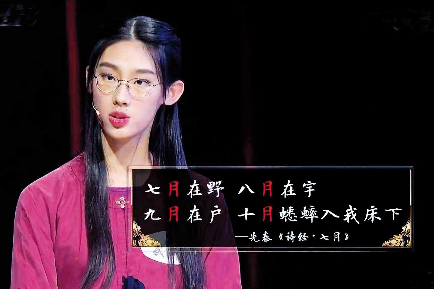 Shanghai high school student Wu Yishu won the national poetry contest, dazzling judges with an ancient poem about crickets.