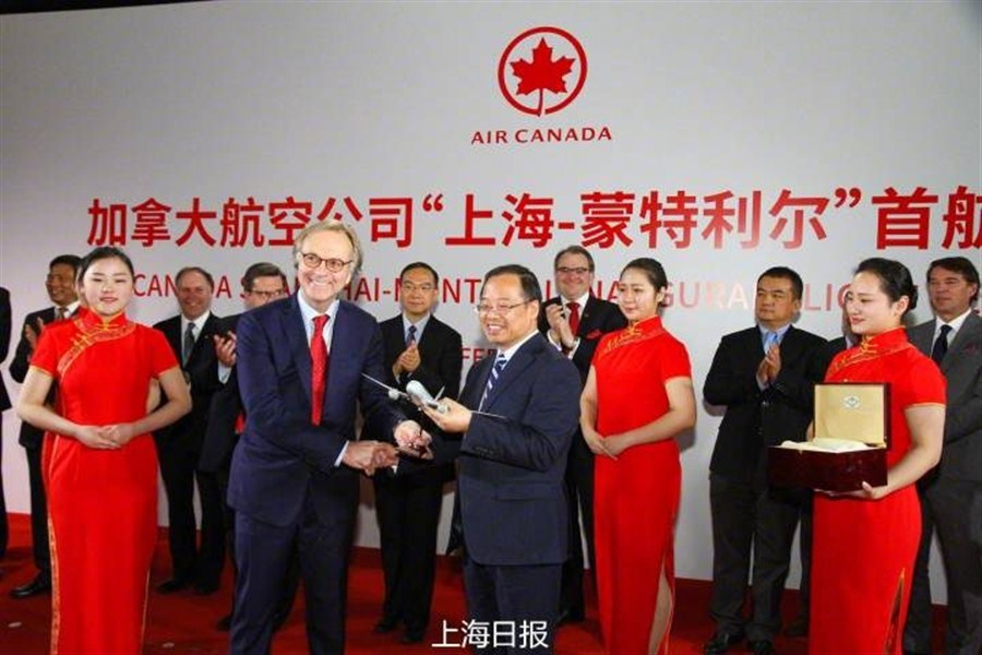 air canada launches direct flight between shanghai and montreal shanghai daily. Black Bedroom Furniture Sets. Home Design Ideas