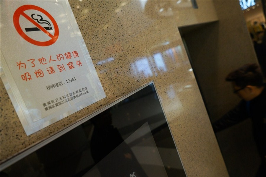 the effect the smoking ban will While the effects of smoking may not be immediate, the complications and damage can last for years the good news is that quitting smoking can reverse many effects central nervous system.