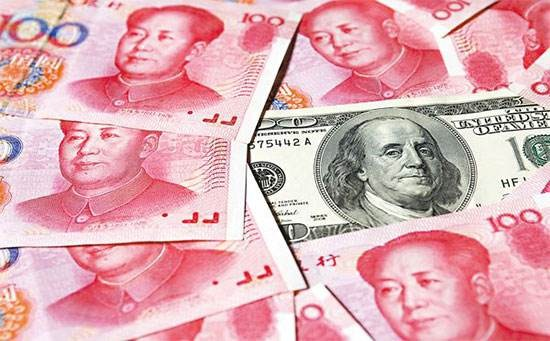 chinese rmb to euro