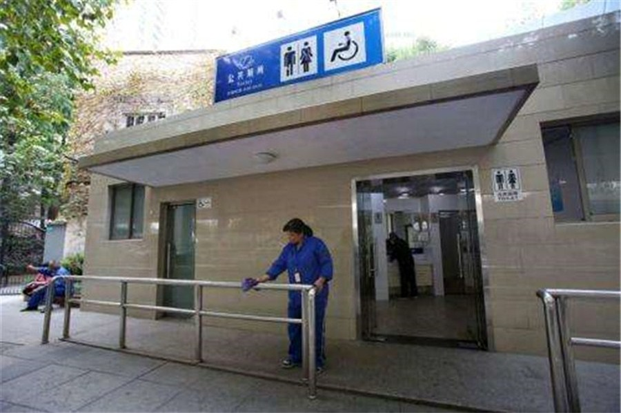 Better Toilets Will Help Boost Tourism Shanghai Daily
