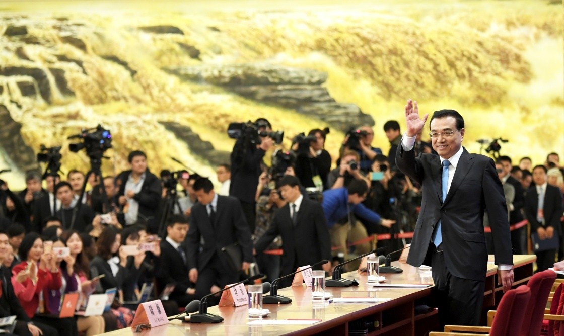 Chinese Premier Li Keqiang gives a press conference at the Great Hall of the People in Beijing, capital of China, March 15, 2017. --Xinhua