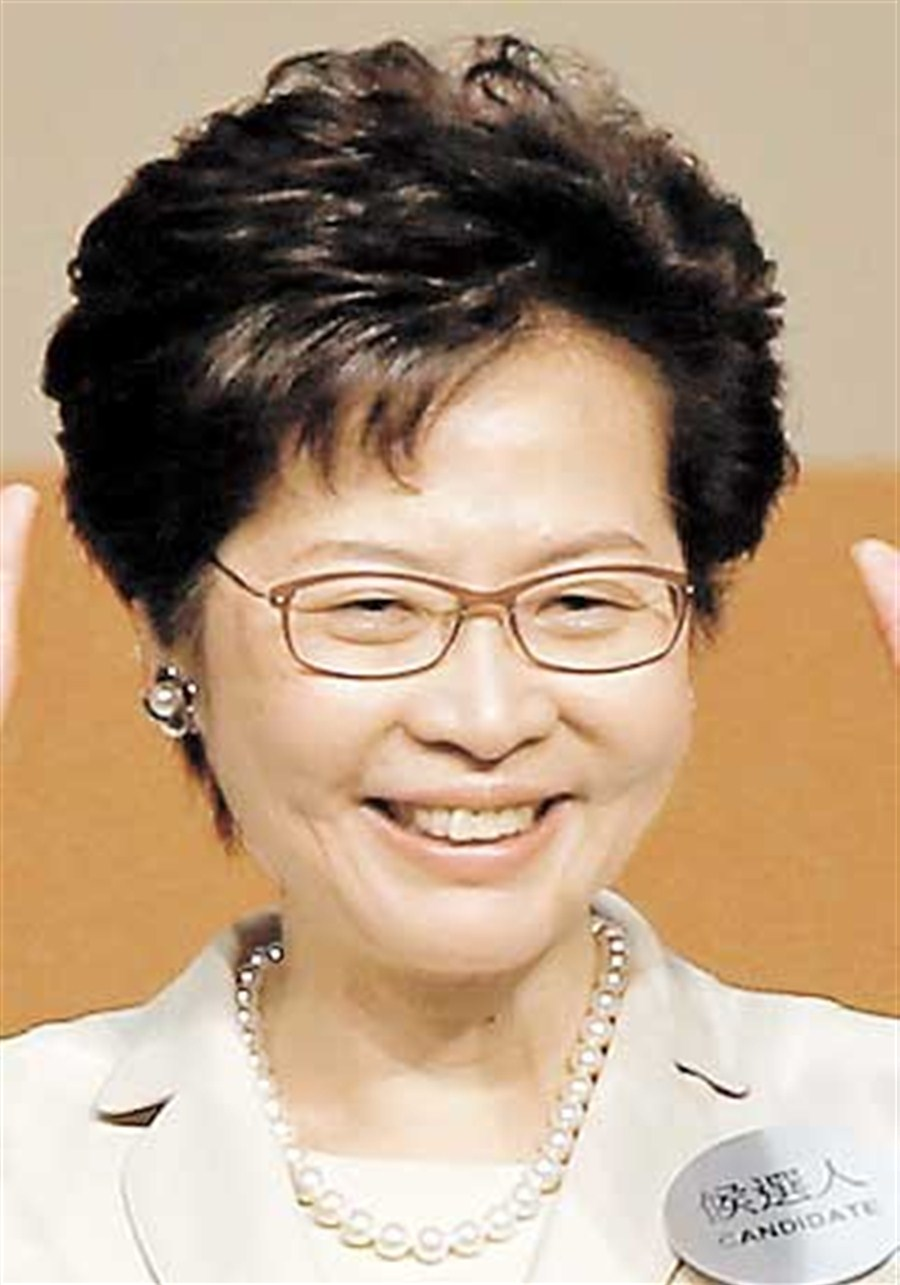 Leader Auto Sales >> Carrie Lam to be next HK leader | Shanghai Daily