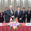 Shanghai, Styria to deepen cooperation