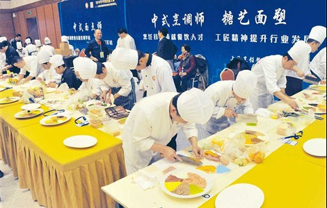 A validation team from WorldSkills International, a global organization that promotes vocational training, recently visited Shanghai to view the city's efforts in vocational education and training.Its