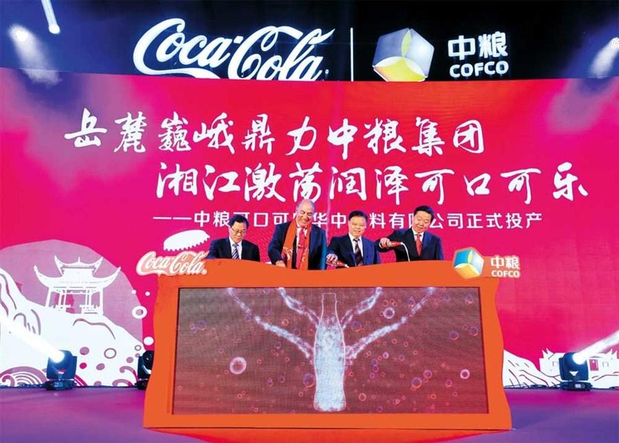 Coca-Cola kicks off biggest plant in central China